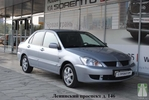 Mitsubishi Lancer: 2006 1.6 AT седан Москва 1.6л 280000 р.